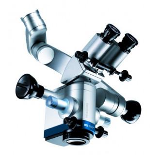 Микроскоп стоматологический Allegra 30 в Самаре